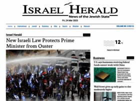 israelherald.com