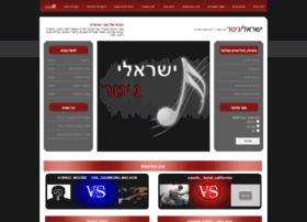 israeli-guitar.com