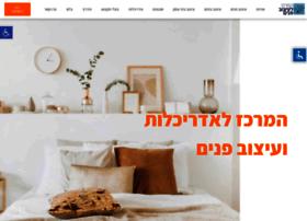 israelidesign.org.il