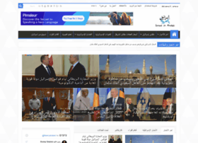 israelinarabic.com