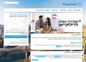 israelisabroad.com