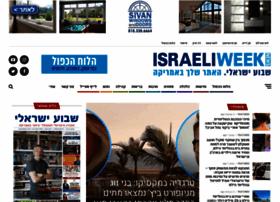israeliweek.com