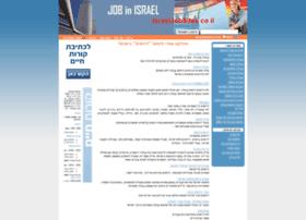 israeljobsites.co.il