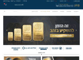 israelmint.com