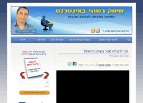 israelmlm.com