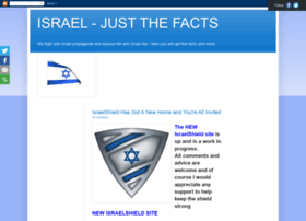 israelshield.blogspot.co.il