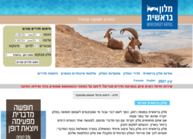 israelvacationrental.net