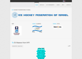 israhockey.co.il