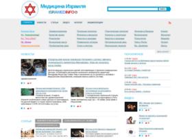 Isramedinfo.ru
