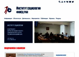 isras.ru