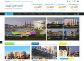 isratophotel.ru