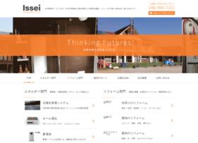 issei-eco.jp