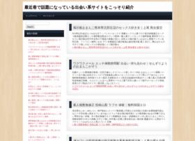 issfa.net