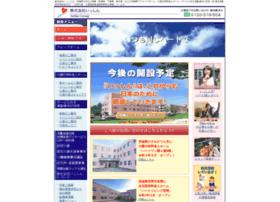 isshin.gr.jp