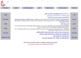 issiran.org