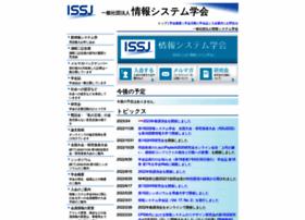 issj.net