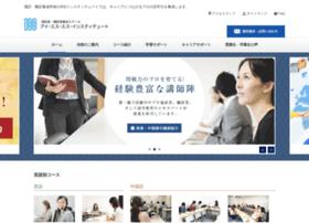 issnet.co.jp