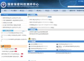 isstec.org.cn
