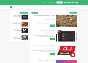 issueapp.com