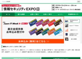 ist-expo.jp