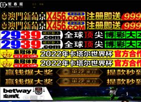istafer.com