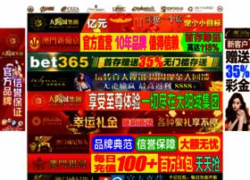 istamer.net