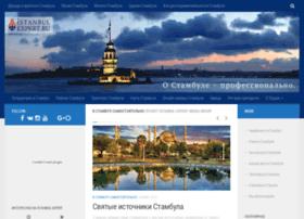 istanbulexpert.ru