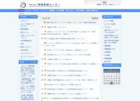 istc.kobe-u.ac.jp