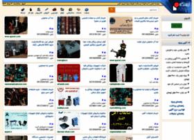 istgah.com