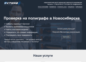 istinansk.ru