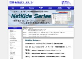 istinc.co.jp