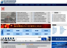 istiz.org.cn