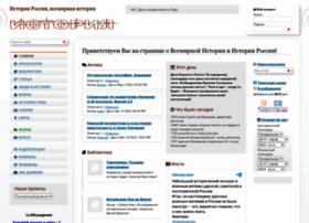 istorya.ru
