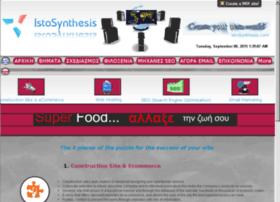 istosynthesis.com