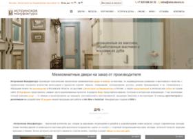 istra-doors.ru