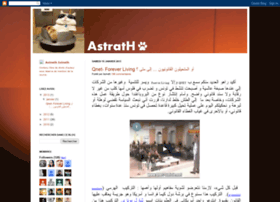 istrath.blogspot.com