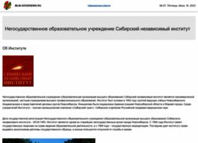 isuni.ru