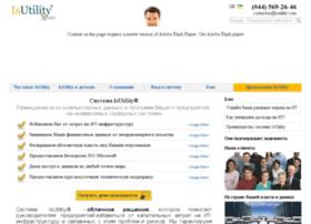 isutility.com.ua
