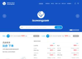 isuwang.com