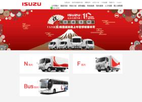 isuzu.com.tw