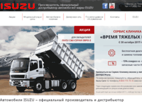 isuzutrucks.ru