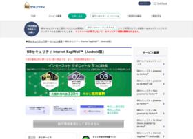 isw.bbsecu.jp