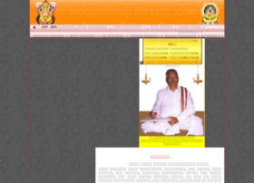 iswaryajyotisha.com