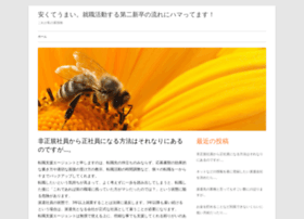 isymfony.net