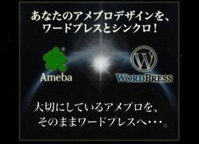 isync.amepress.net
