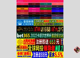it-ceo.com.cn