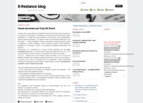 it-freelance.ru