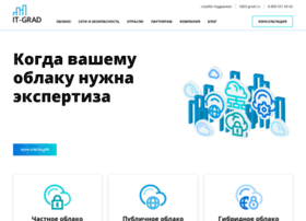 it-grad.ru