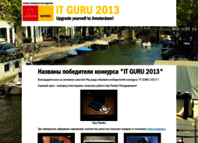 it-guru.ixbt.com