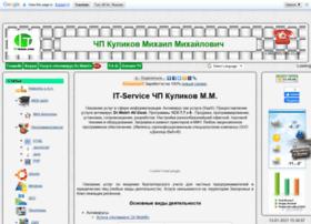 it-kmm.com